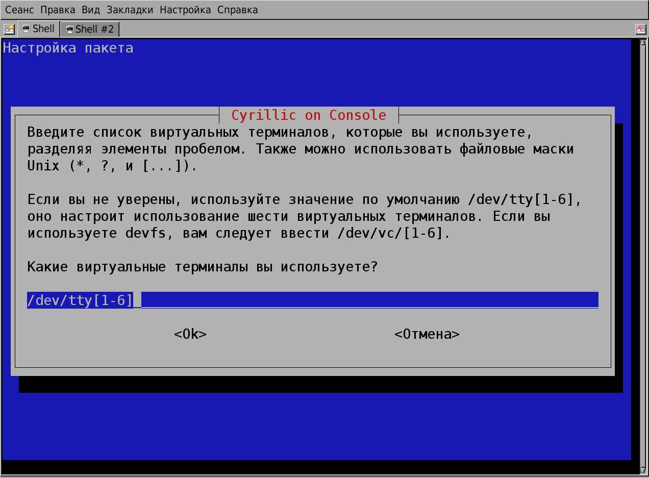 Debian etc: семейство утилит dpkg