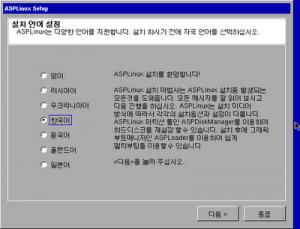 ris06_asp71