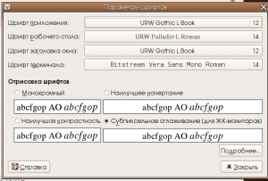 ubuntu.ris02