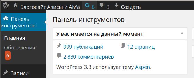 tysyachnaya_zapis