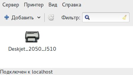 cin-3_061
