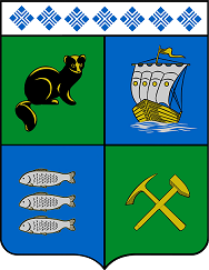 Coat_of_Arms_of_Verkhnekolymsky_rayon_(Yakutia)