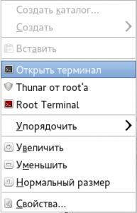 thunar-root11