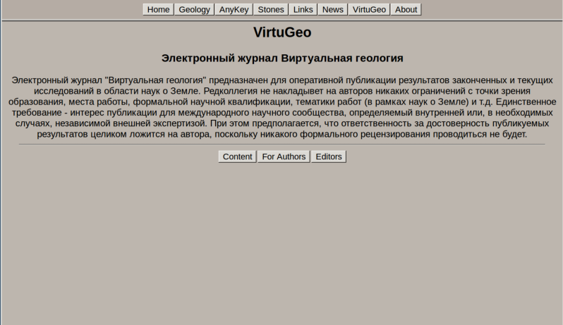 virtugeo01