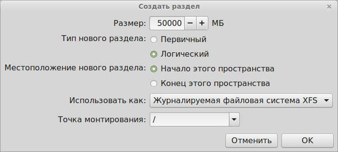 http://alv.me/wp-content/img/2014/05/mint17-07.png