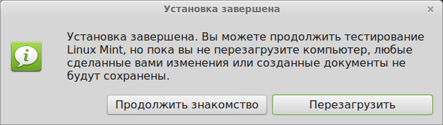 http://alv.me/wp-content/img/2014/05/mint17-13.png