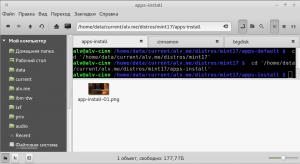 app-install-02