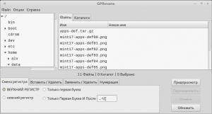 app-install-05