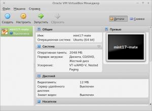 app-install-06