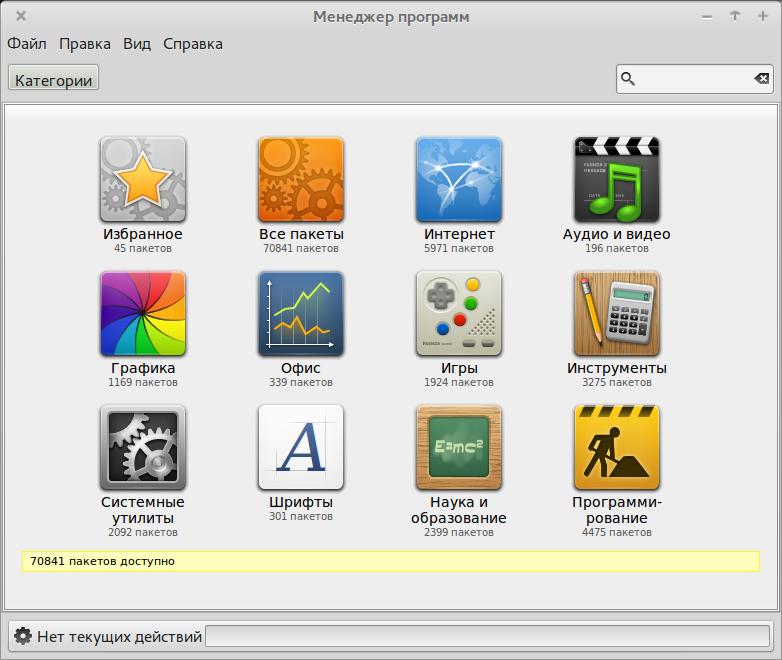 программы для linux mint