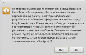 mint-tools_26