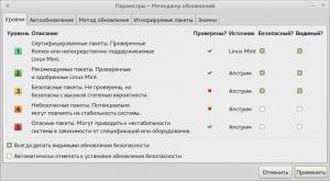 mint-tools_37