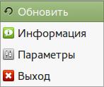 mint-tools_40