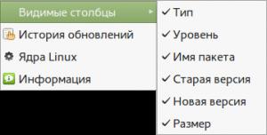 mint-tools_42