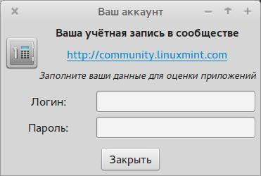 mint-tools_52