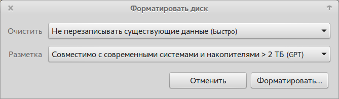 gnome-disks_030
