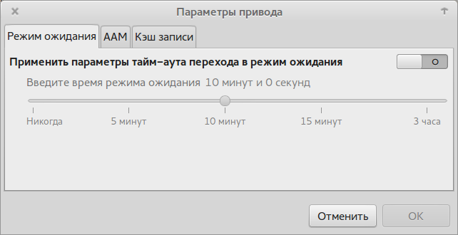 gnome-disks_034