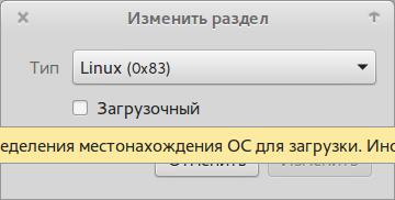 gnome-disks_09c