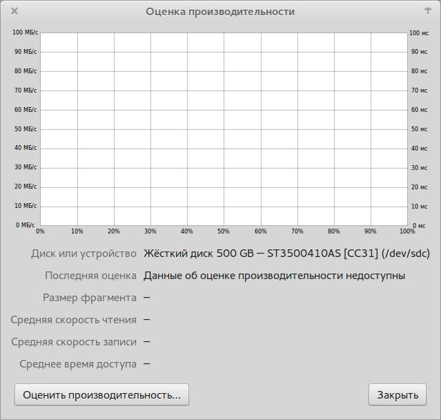 gnome-disks_10