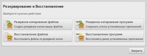 mint-tools_61