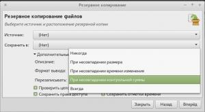 mint-tools_64