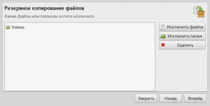 mint-tools_64a