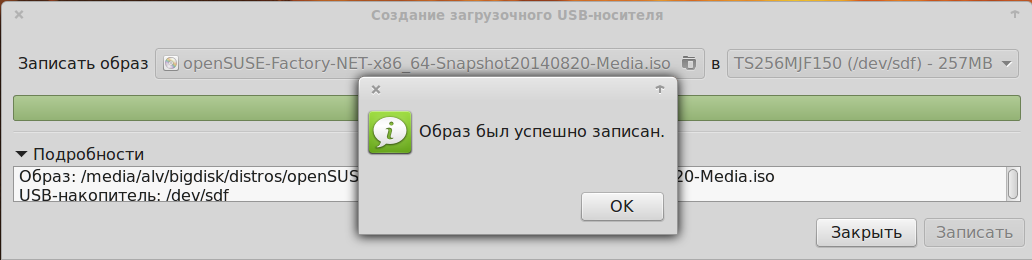 http://alv.me/wp-content/img/2014/08/mint-tools_73.png
