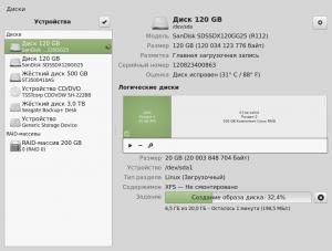 gnome-disks_44