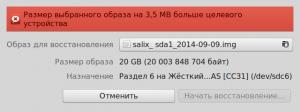 gnome-disks_48