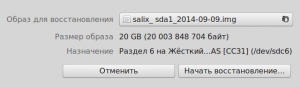 gnome-disks_50