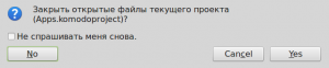 komodo_06