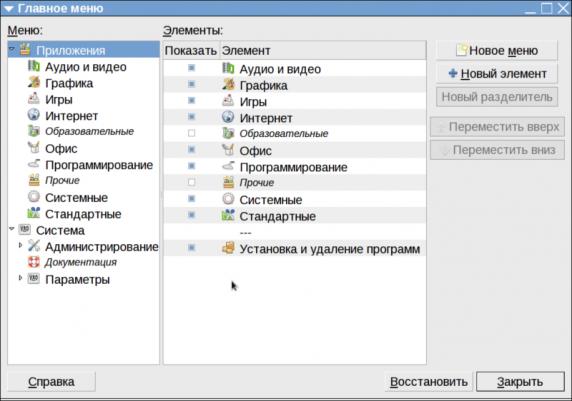 appconf01