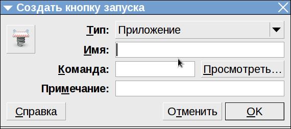 appconf02