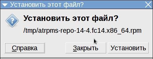 repo02