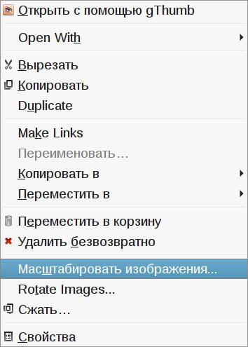 nemo-extensions_001