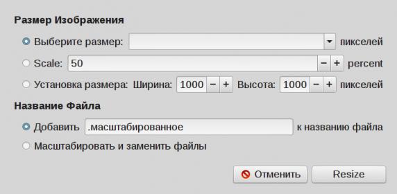 nemo-extensions_002