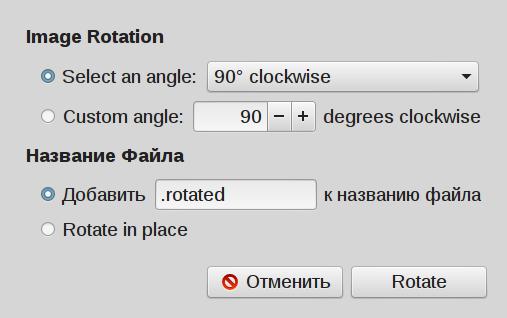 nemo-extensions_004