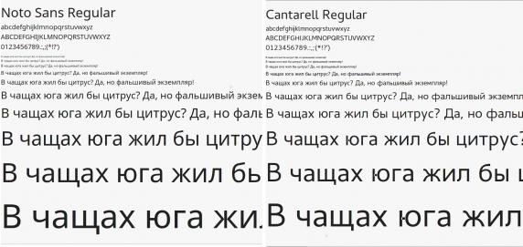 notos-vs-cantarell