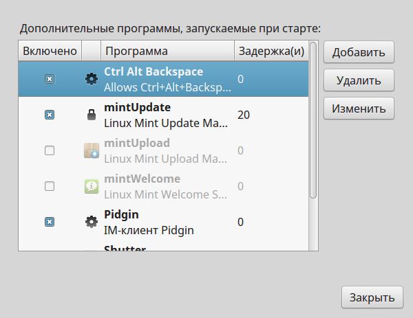 Вы можете запустить веб-сервер, сервер баз данных или все что захотите