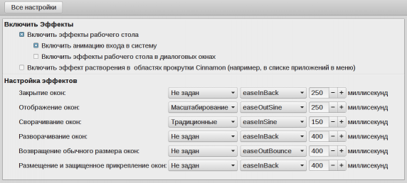 sysconfig_themes_013