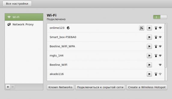 wifi_003