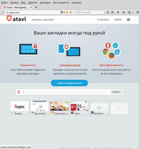 atavi_001