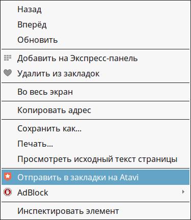 atavi_014