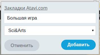 atavi_016