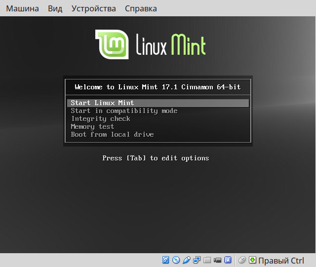 Linux mint руководство для начинающих