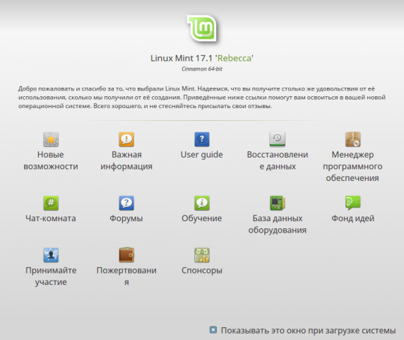 mint-tools_021
