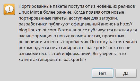 mint-tools_024