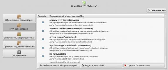 mint-tools_026