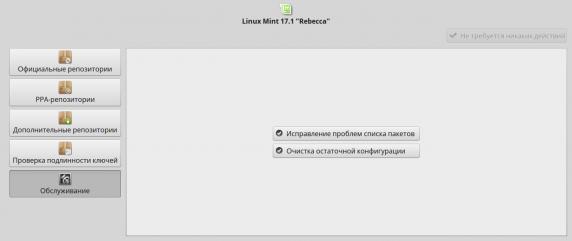 mint-tools_031
