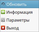 mint-tools_038